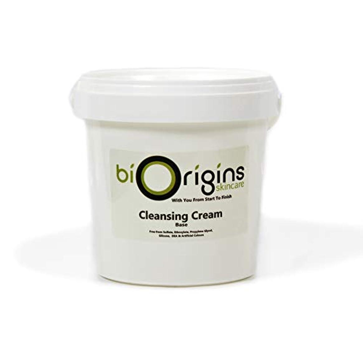 染料と著者Clarifying Cleansing Cream - Botanical Skincare Base - 1Kg