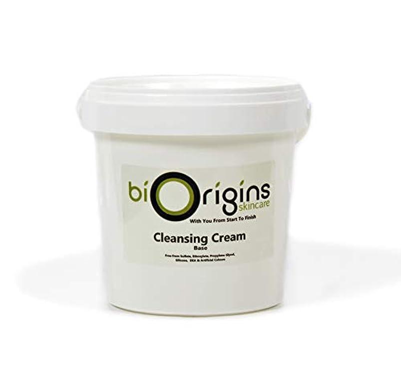 プレミアム長老予定Clarifying Cleansing Cream - Botanical Skincare Base - 1Kg