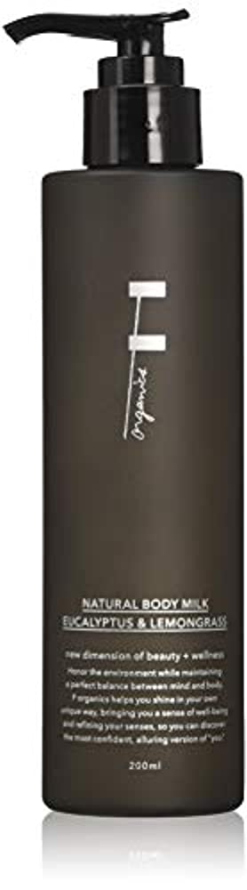 紛争主観的サージF organics(エッフェオーガニック) ナチュラルボディミルク ユーカリ&レモングラス 300ml