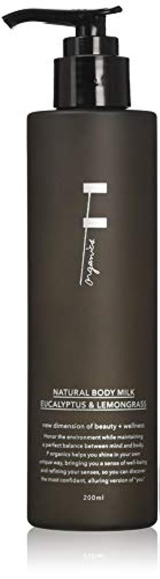 ブレース彼誇張するF organics(エッフェオーガニック) ナチュラルボディミルク ユーカリ&レモングラス 300ml