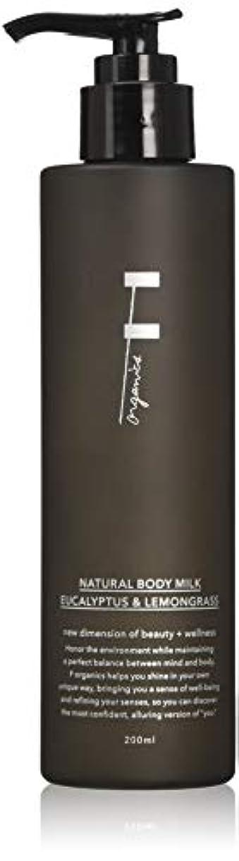 アクセル薬局消去F organics(エッフェオーガニック) ナチュラルボディミルク ユーカリ&レモングラス 300ml