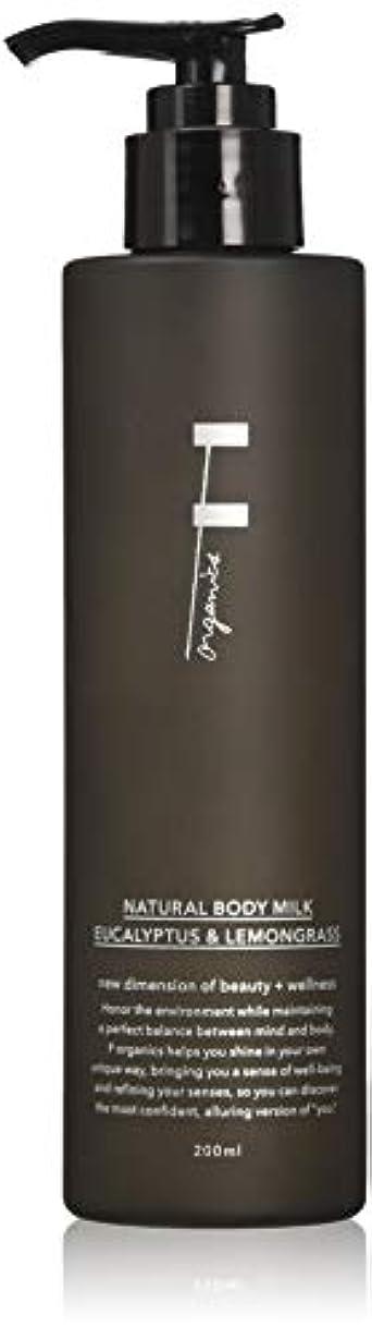邪魔賛辞背骨F organics(エッフェオーガニック) ナチュラルボディミルク ユーカリ&レモングラス 300ml