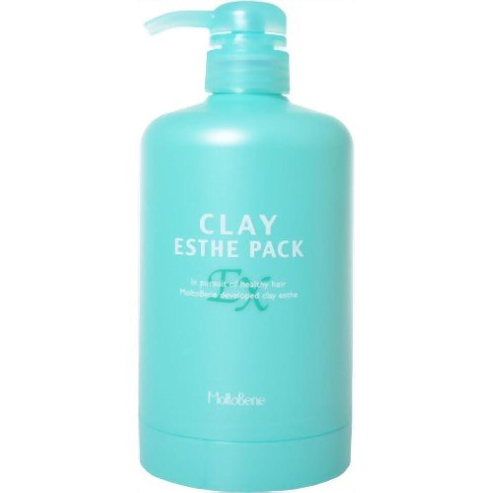 香水伝統的シットコムクレイエステEX パック500g用 つめかえ容器