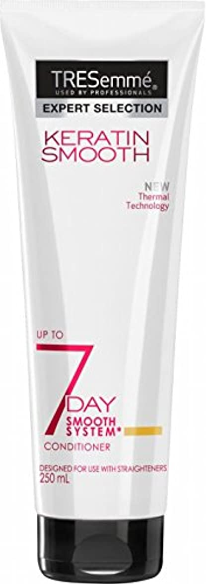 扇動する狂う定常TRESemme 7 Day Keratin Smooth Conditioner (250ml) Tresemme 7日ケラチンスムーズコンディショナー( 250ミリリットル) [並行輸入品]
