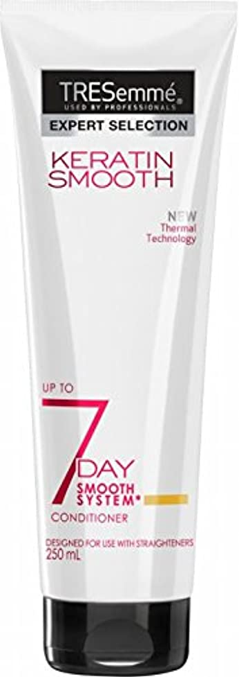 カトリック教徒代表団りんごTRESemme 7 Day Keratin Smooth Conditioner (250ml) Tresemme 7日ケラチンスムーズコンディショナー( 250ミリリットル) [並行輸入品]