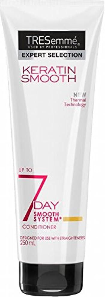 コンパクトチェリー安全でないTRESemme 7 Day Keratin Smooth Conditioner (250ml) Tresemme 7日ケラチンスムーズコンディショナー( 250ミリリットル) [並行輸入品]