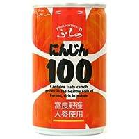 マルハニチロ北日本 ふらの にんじん100 160g缶×30本入×(2ケース)