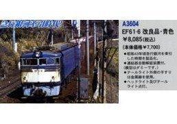 Nゲージ A3604 EF61-6 改良品・青色