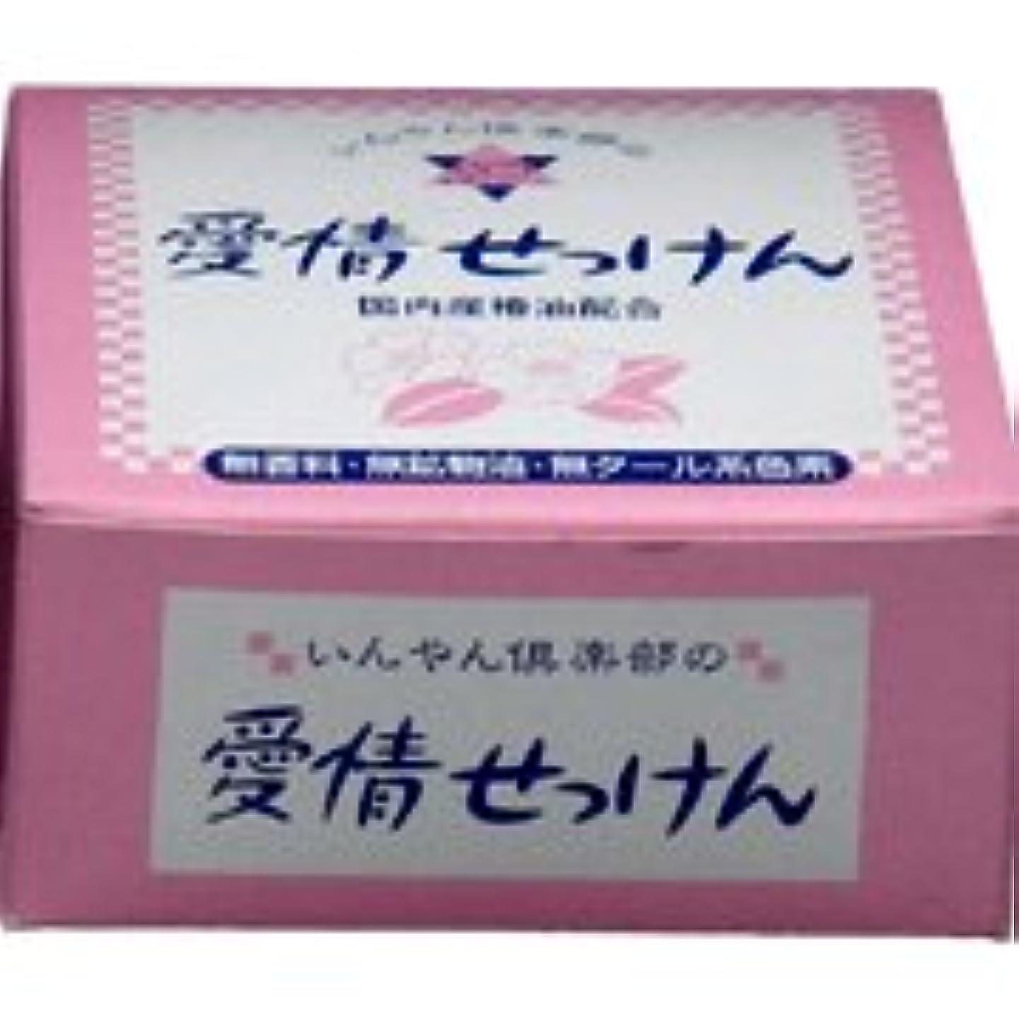 ボルト株式会社買収愛情せっけん 80g×12個   いんやん倶楽部