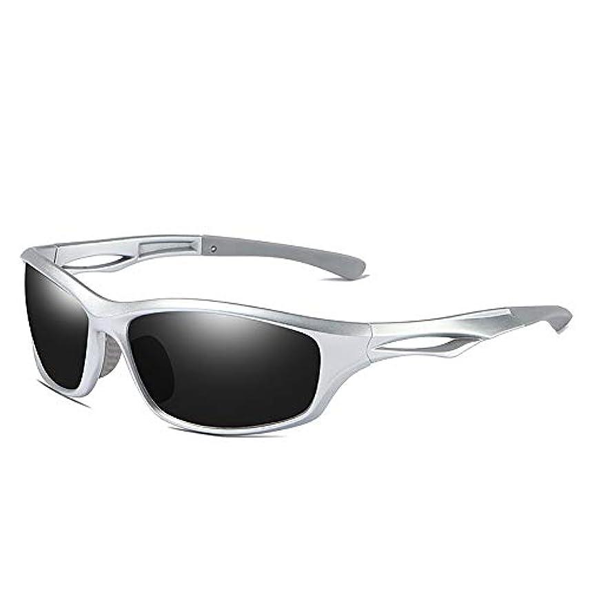 訴えるさておき刈るスポーツサングラス 偏スポーツサングラスに乗るサングラス、屋外で砂の制御登山、自転車のメガネ サングラス (Color : A7, Size : One Size)