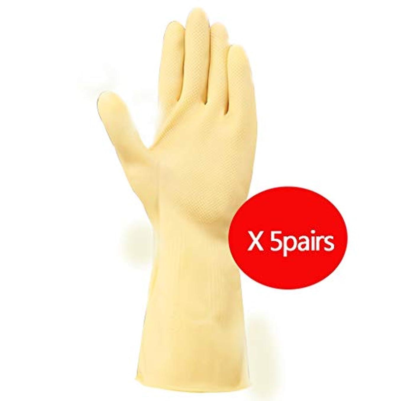 強化する相互接続音節LIUXIN ゴム増粘手袋工業労働保護手袋家庭用クリーニング防水手袋黄色マルチサイズオプション5袋1袋 ゴム手袋 (Size : M)
