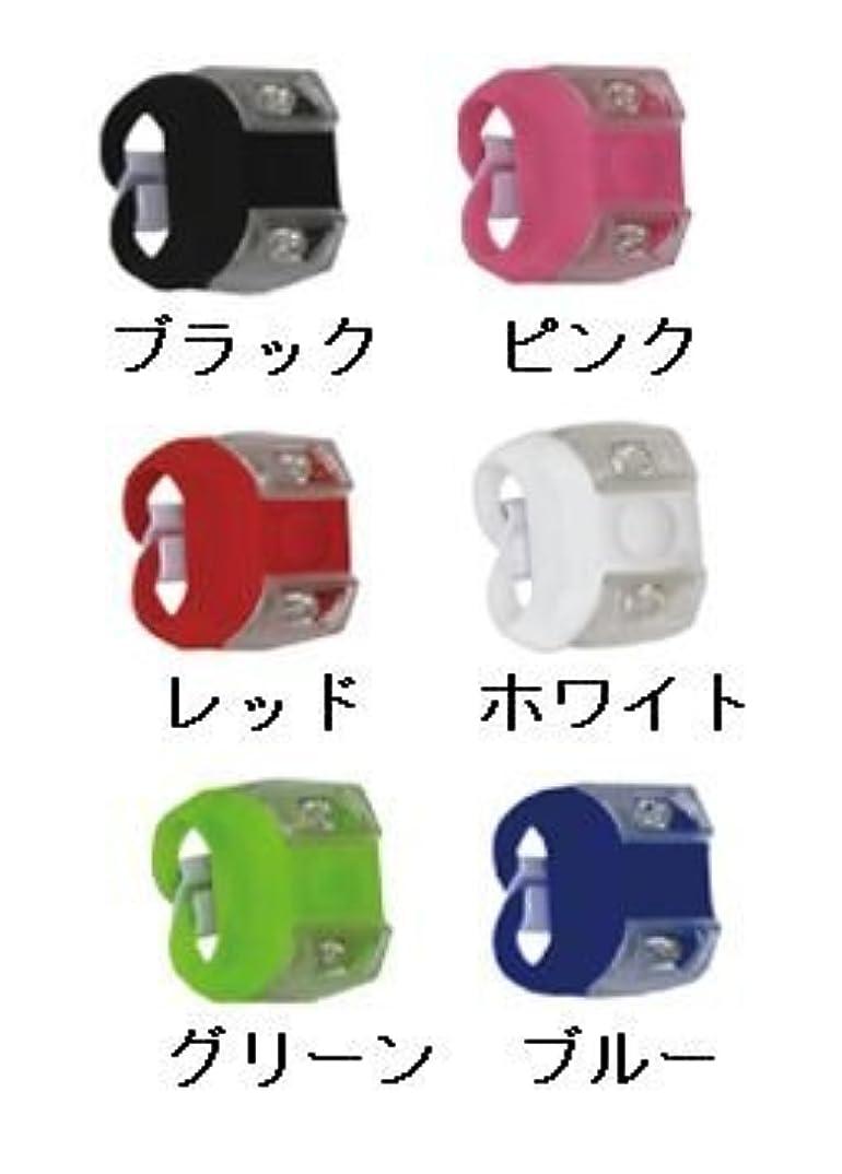 ヤギ家事普及ANTAREX ZX1-W SAFETY LAMP (ホワイトLEDライト) アンタレックス コンパクトライト ZX1W ホワイトLED ANT-ZX1-W ホワイト