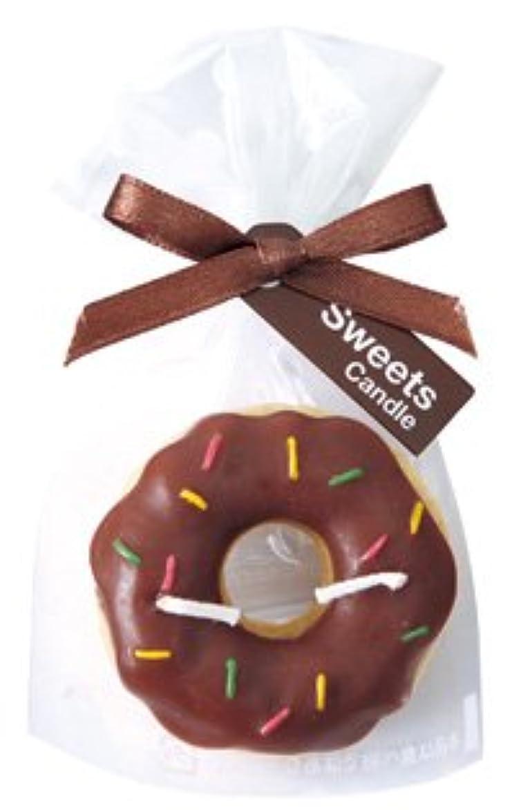 海峡泥批判sweets candle(スイーツキャンドル) スイーツキャンドル プチスイーツキャンドル ドーナツ BA636-05-83(A6360583)