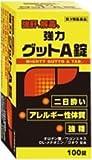 【第3類医薬品】強肝、解毒、強力グットA錠 100錠
