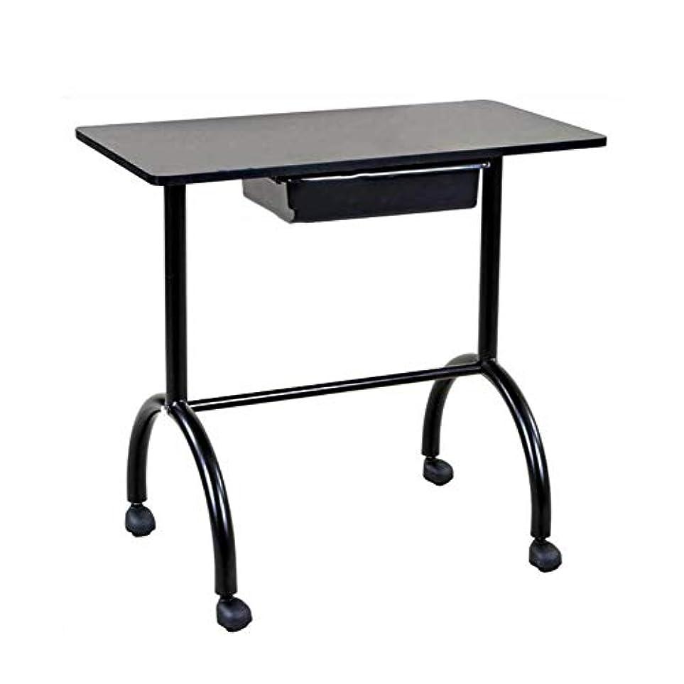 支払うペッカディロ積極的にネイルテーブルポータブルマニキュアテーブルベントネイルデスクワークステーションサロンスパネイルアートビューティーサロン備品黒