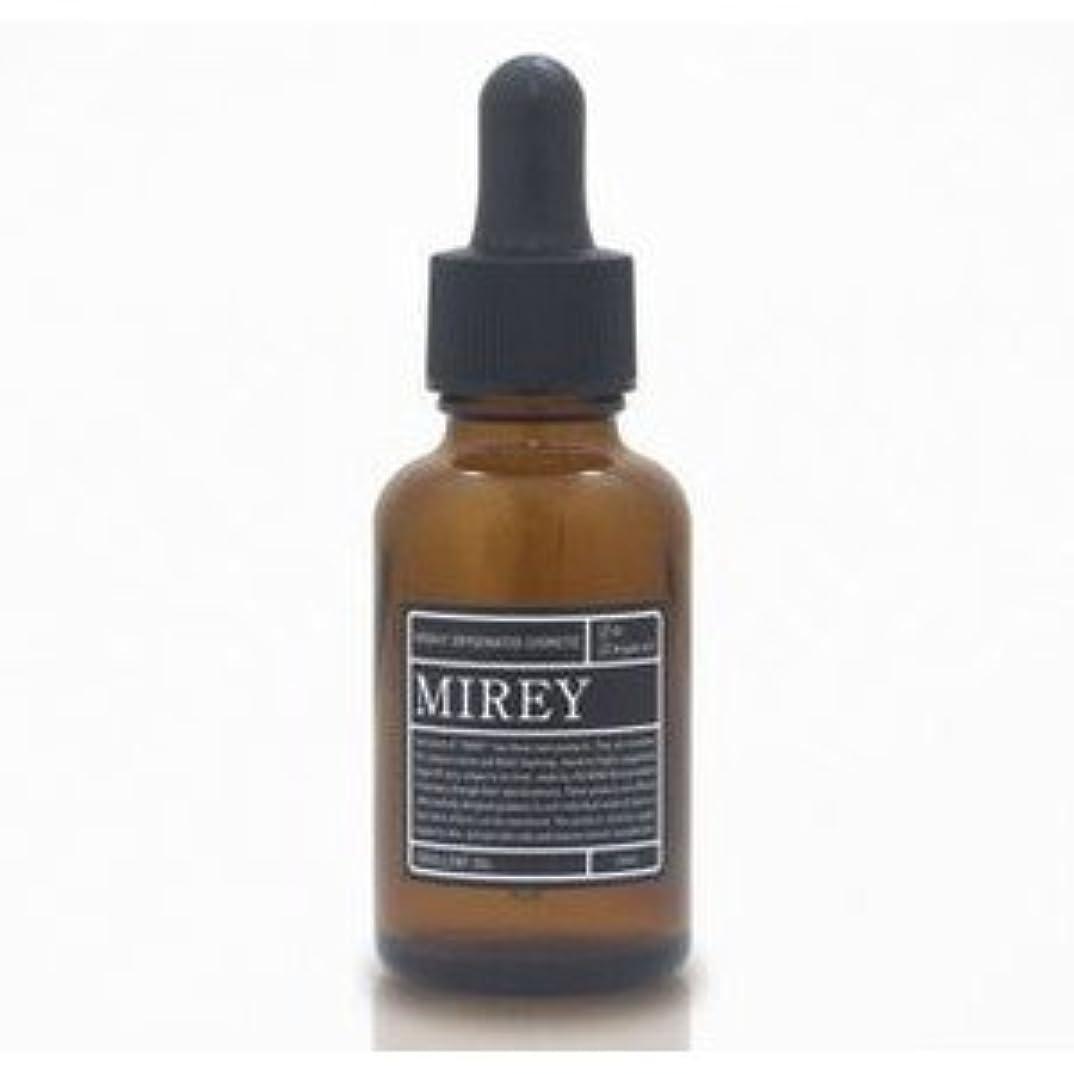 性能胃歴史MIREY ミレイ エクセレントオイル 20ml