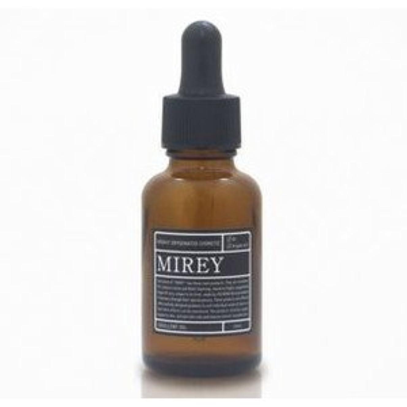 アウトドア資産宣言MIREY ミレイ エクセレントオイル 20ml