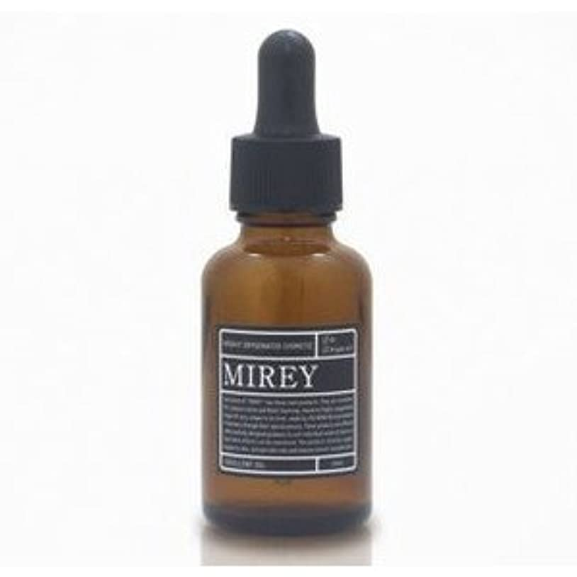 MIREY ミレイ エクセレントオイル 20ml