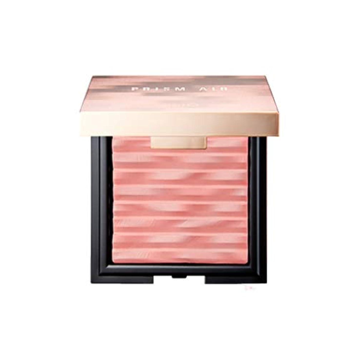 南打ち負かすブレーキClio Prism Air Blusher クリオプリズムエアブラッシャー (#01 Muted Pink) 並行輸入品 [並行輸入品]