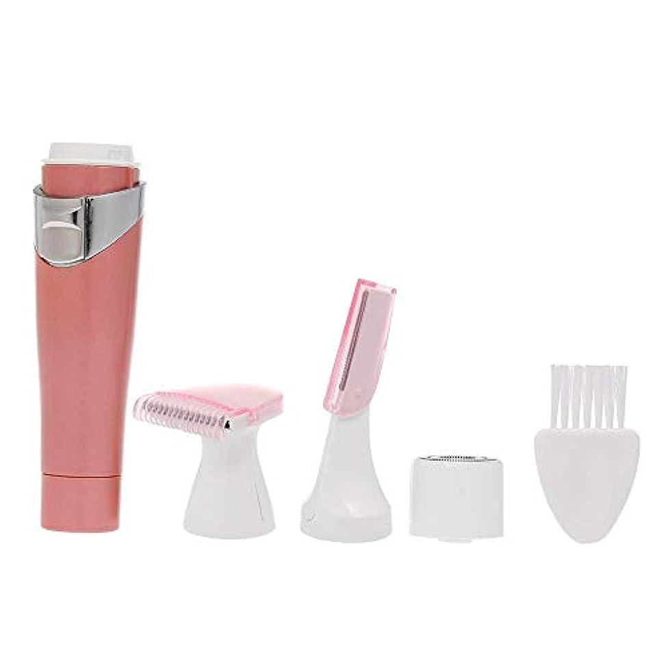 女性のための自分自身の顔の毛の除去、3に1眉毛トリマー、ボディシェーバー、クリーニングブラシ付き脱毛器を備えた1つの電気防水ポータブル無痛脱毛キット(脱毛器), Pink