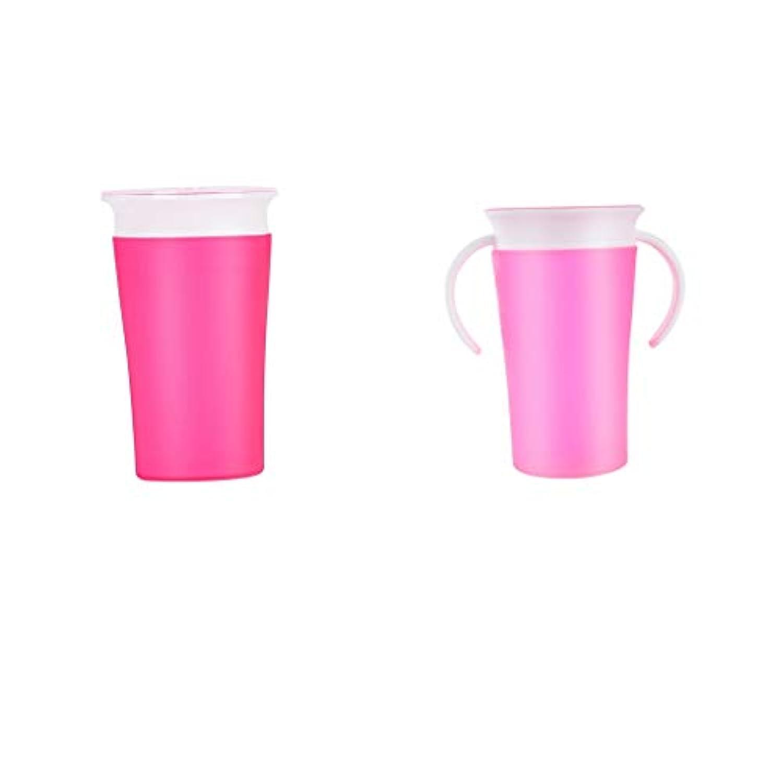 B Baosity 2個セット ベビー食器 ベビーマグ カップ 漏れ防止 ウォーターボトル ピンク
