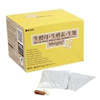 MetaBio/メタバイオ(2粒×30包)×6箱セット
