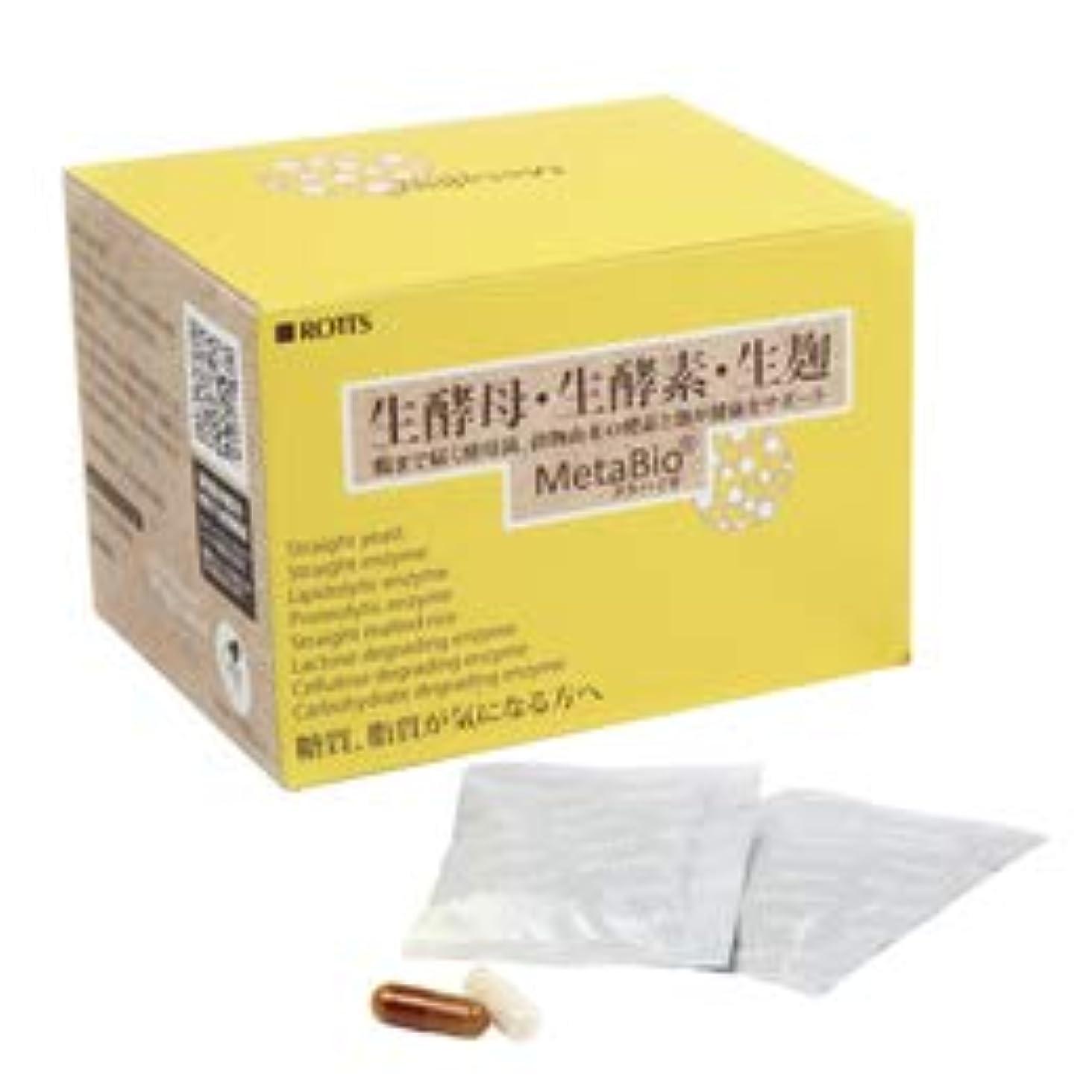 カラス避難古代MetaBio/メタバイオ(2粒×30包)×6箱セット