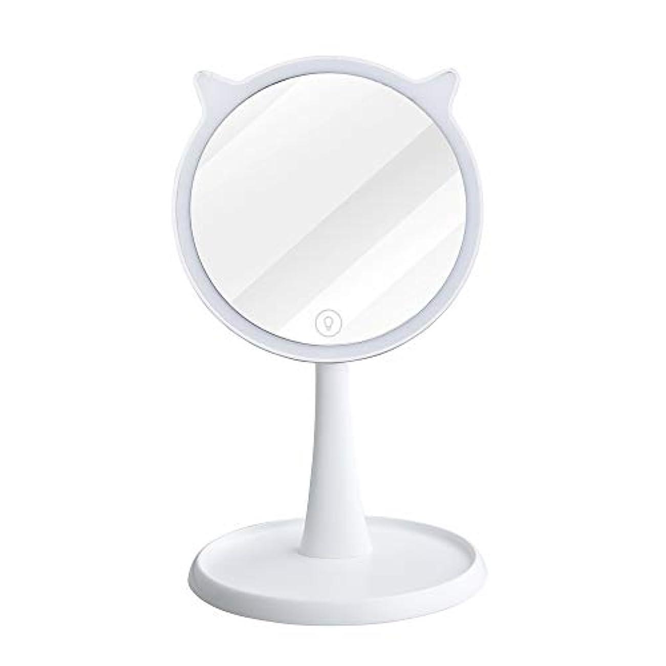 理論社会剥離LED卓上化粧鏡 卓上鏡 ライト付き化粧鏡 等倍鏡 猫型化粧鏡 120度回転式 折りたたみ 収納 自然光 スタンドミラー ライティングミラー 女優ミラー ホワイト