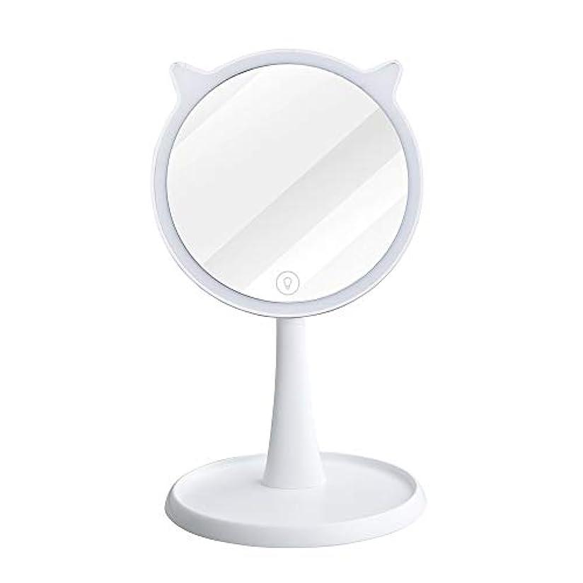 光タックル韻LED卓上化粧鏡 卓上鏡 ライト付き化粧鏡 等倍鏡 猫型化粧鏡 120度回転式 折りたたみ 収納 自然光 スタンドミラー ライティングミラー 女優ミラー ホワイト