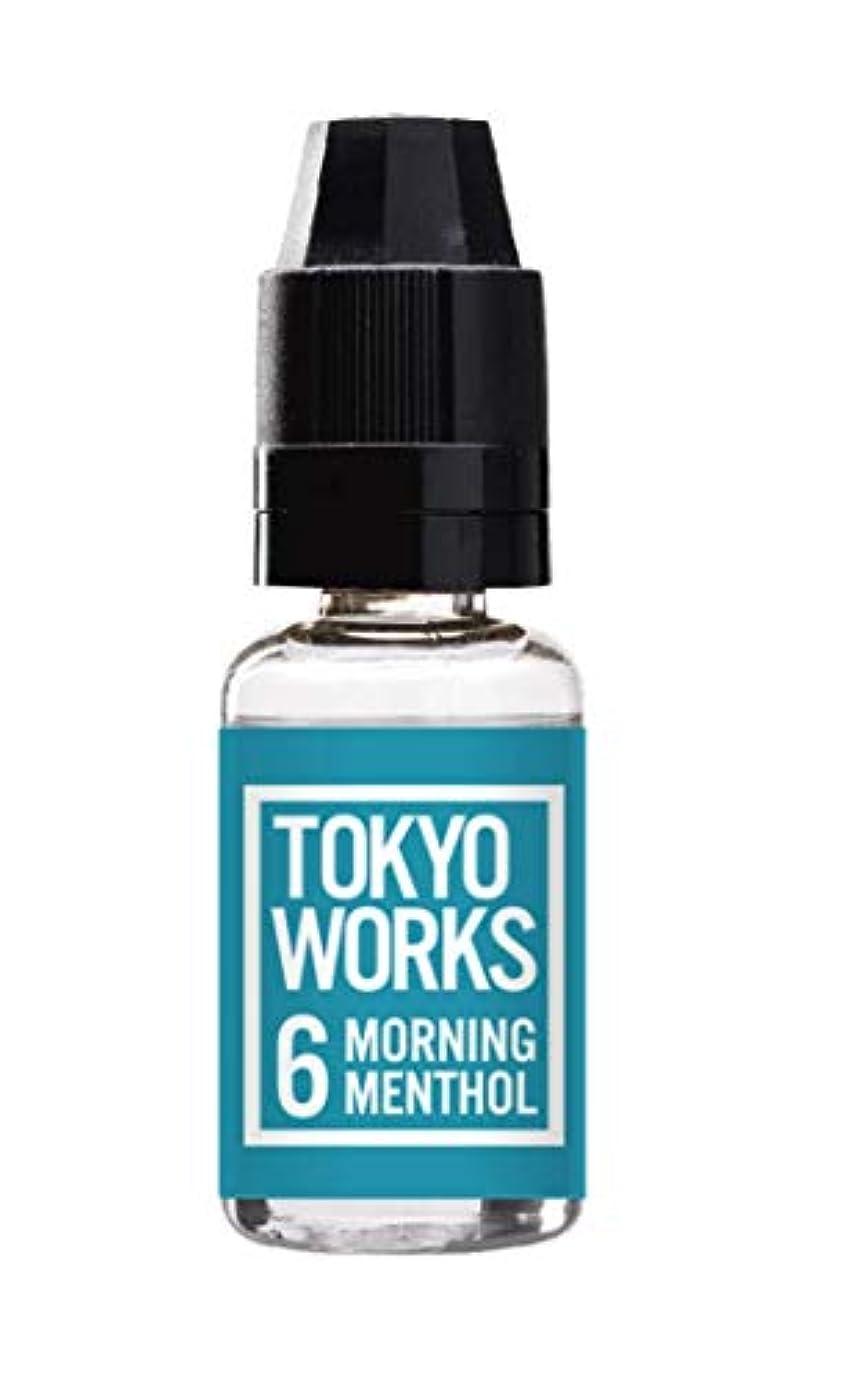 すごい無能うぬぼれ低ワット専用リキッド TOKYO WORKS 6 MORINIG MENTHOL (モーニングメンソール)/15ml