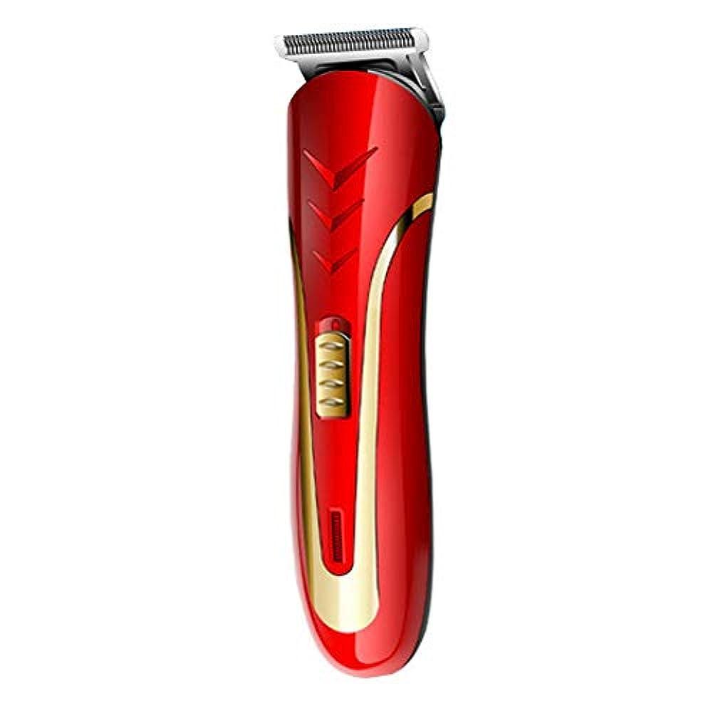 QINJLI 電気バリカン、シェービング、脱毛、電気のフェーダー、充電式ライト、制限くし 15.7 * 4.1 cm