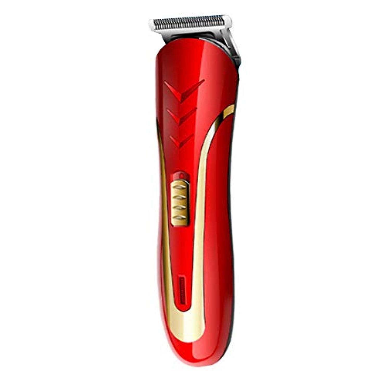 硫黄立派な決定するQINJLI 電気バリカン、シェービング、脱毛、電気のフェーダー、充電式ライト、制限くし 15.7 * 4.1 cm