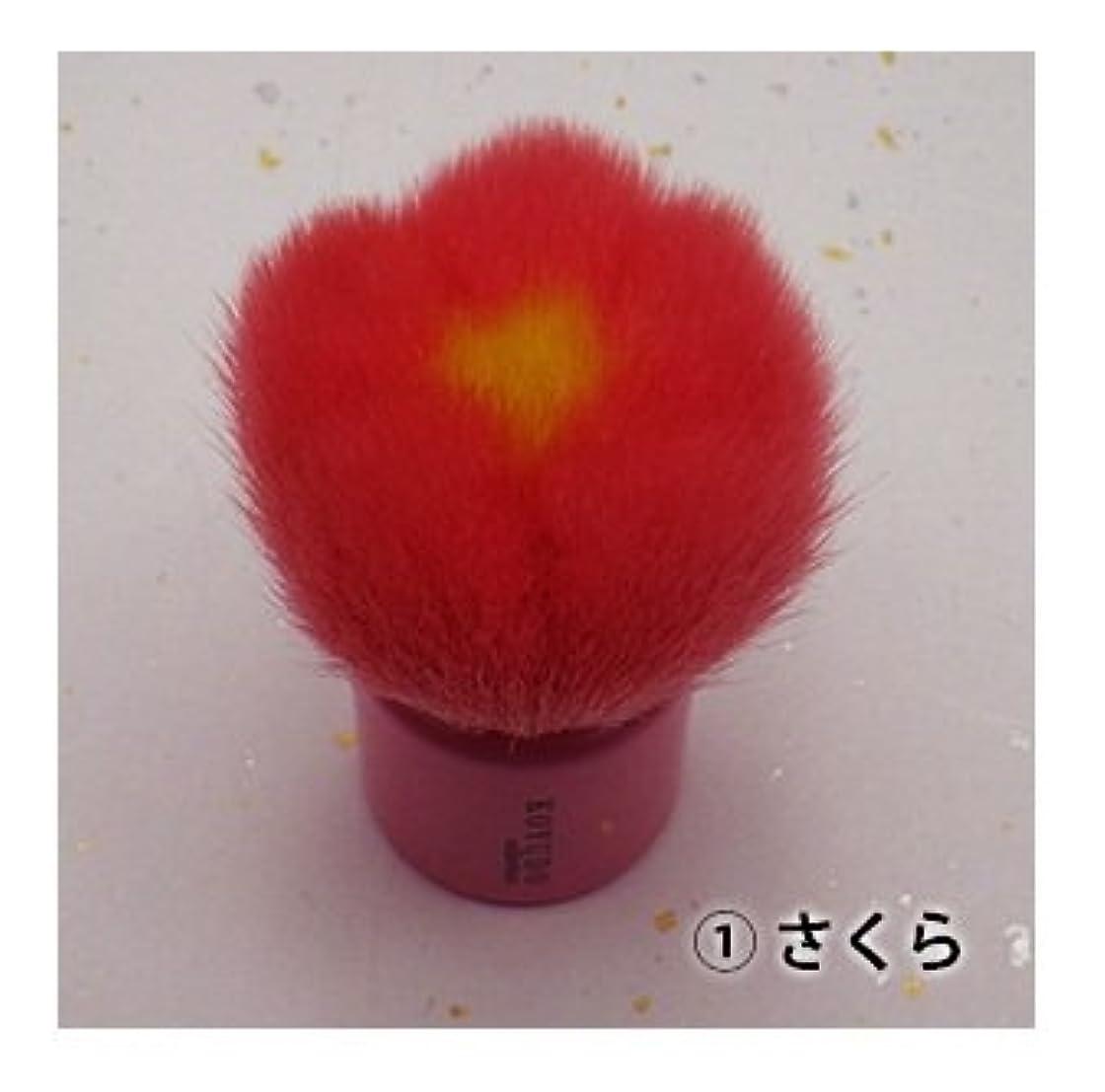 浴前投薬松の木熊野化粧筆 W1-F フラワー洗顔ブラシ 専用スタンド付き (さくら)