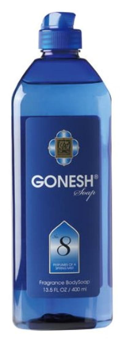 上向きフォーク巻き戻すGONESH(ガーネッシュ) フレグランス?ボディソープ BODY SOAP 身体用洗浄剤 No,8「スプリングミストの香り」