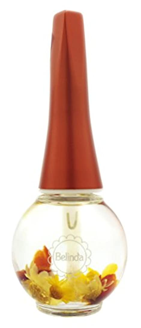 放牧する永続愛するBelinda Cuticle Oil カリフォルニアオレンジの香り