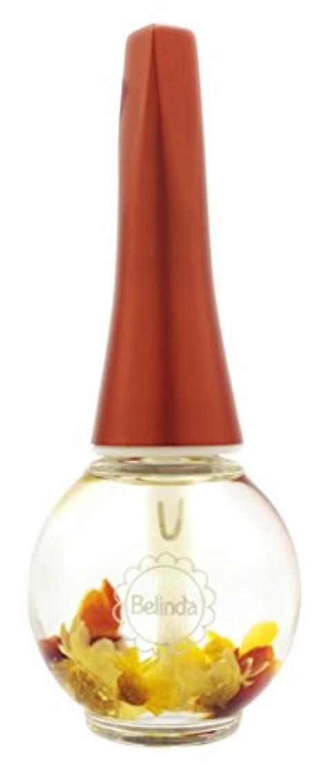 調整する神のヒールBelinda Cuticle Oil カリフォルニアオレンジの香り