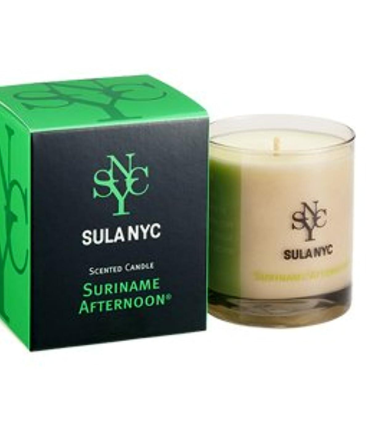 スピンあいまい影響SULA NYC CANDLE グラス キャンドル 190g SURINAME AFTERNOON スリナム?アフタヌーン 燃焼時間:約45時間 スーラNYC