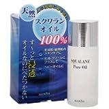 【アロヴィヴィ】スクワラン ピュアオイル 80ml ×5個セット
