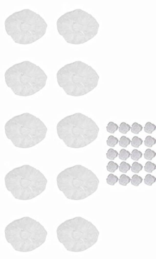 表面的なオピエート写真使い捨て イヤーキャップ & ヘッドキャップ 10回分 (ヘアカラー や水濡れ防止に保護に) シャワーキャップ LJ-EC10