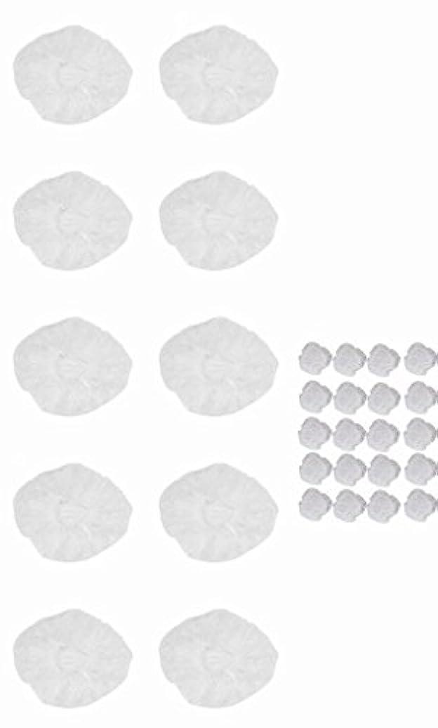 好意的解読する低下使い捨て イヤーキャップ & ヘッドキャップ 10回分 (ヘアカラー や水濡れ防止に保護に) シャワーキャップ LJ-EC10