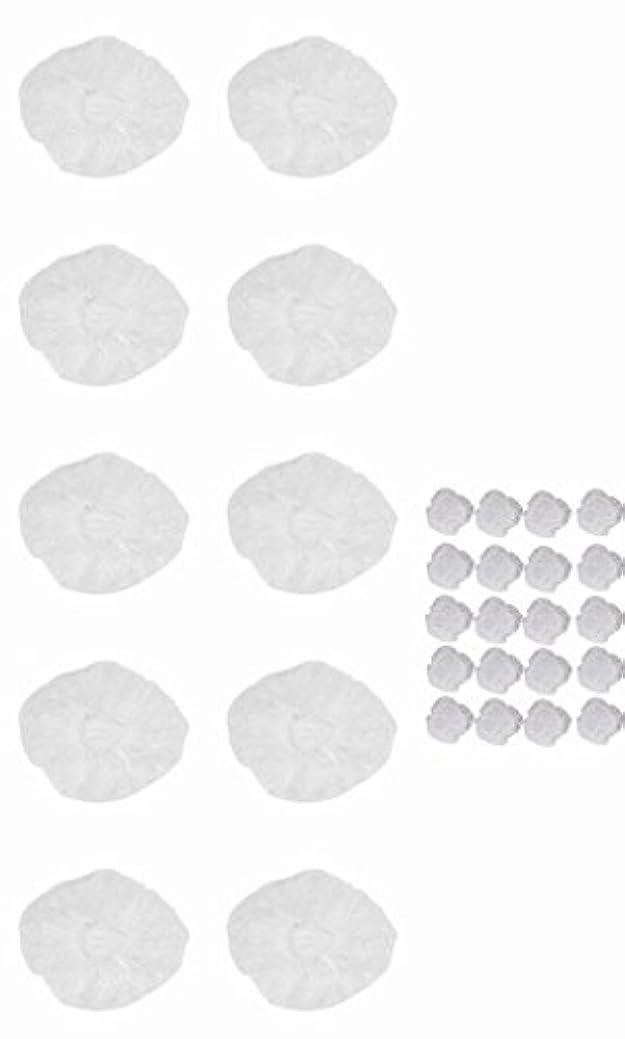 今まで気性思いやり使い捨て イヤーキャップ & ヘッドキャップ 10回分 (ヘアカラー や水濡れ防止に保護に) シャワーキャップ LJ-EC10
