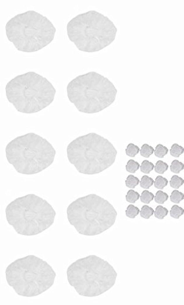練る通行料金リフト使い捨て イヤーキャップ & ヘッドキャップ 10回分 (ヘアカラー や水濡れ防止に保護に) シャワーキャップ LJ-EC10