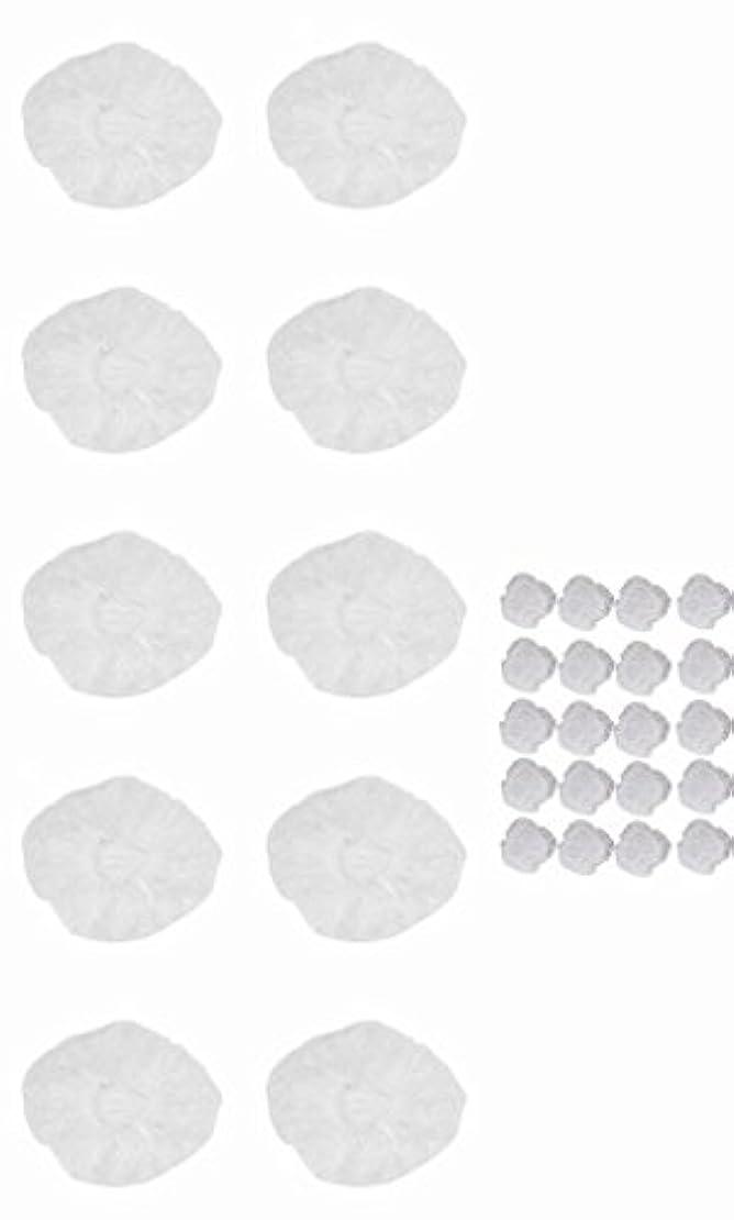 降伏ファシズム地震使い捨て イヤーキャップ & ヘッドキャップ 10回分 (ヘアカラー や水濡れ防止に保護に) シャワーキャップ LJ-EC10