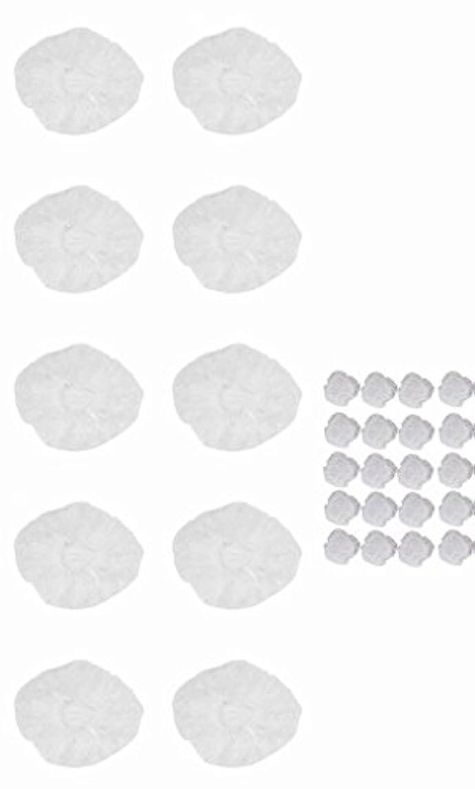 休戦驚くばかり飾り羽使い捨て イヤーキャップ & ヘッドキャップ 10回分 (ヘアカラー や水濡れ防止に保護に) シャワーキャップ LJ-EC10