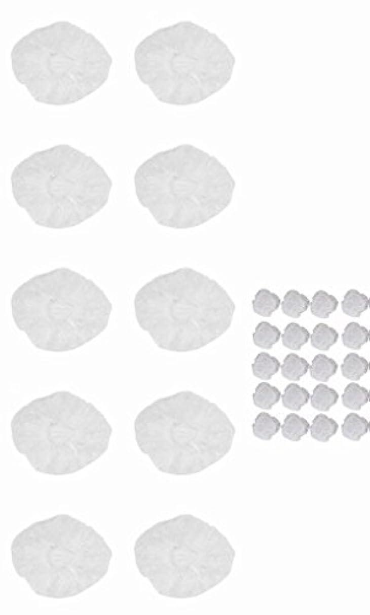 花適切に類推使い捨て イヤーキャップ & ヘッドキャップ 10回分 (ヘアカラー や水濡れ防止に保護に) シャワーキャップ LJ-EC10