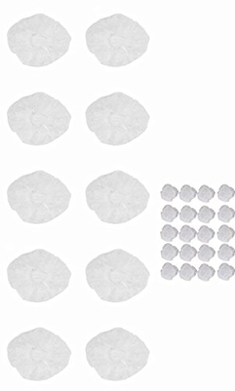 マーチャンダイザー五十減る使い捨て イヤーキャップ & ヘッドキャップ 10回分 (ヘアカラー や水濡れ防止に保護に) シャワーキャップ LJ-EC10