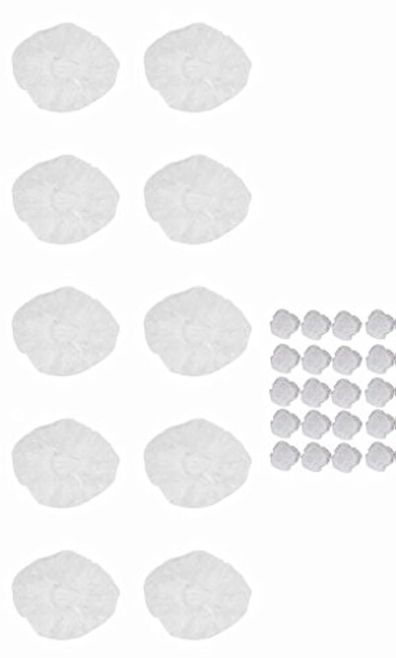 火星ベアリングサークル危険にさらされている使い捨て イヤーキャップ & ヘッドキャップ 10回分 (ヘアカラー や水濡れ防止に保護に) シャワーキャップ LJ-EC10