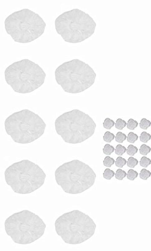 メダル該当するコスト使い捨て イヤーキャップ & ヘッドキャップ 10回分 (ヘアカラー や水濡れ防止に保護に) シャワーキャップ LJ-EC10