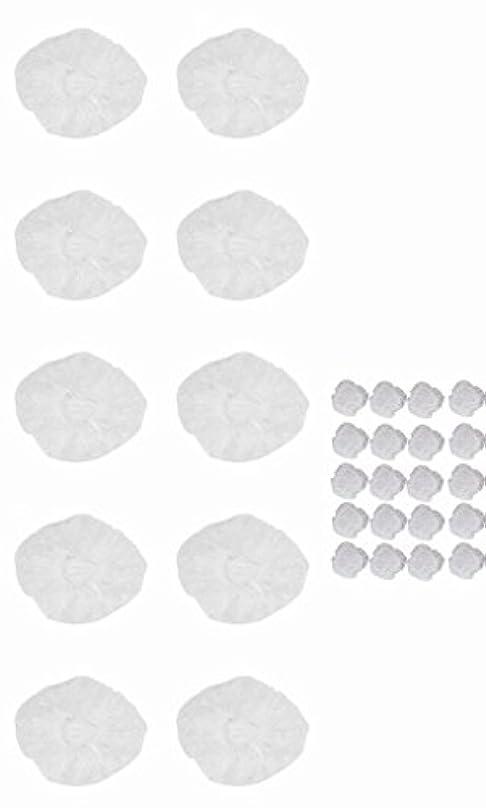国家サーキュレーション吐く使い捨て イヤーキャップ & ヘッドキャップ 10回分 (ヘアカラー や水濡れ防止に保護に) シャワーキャップ LJ-EC10