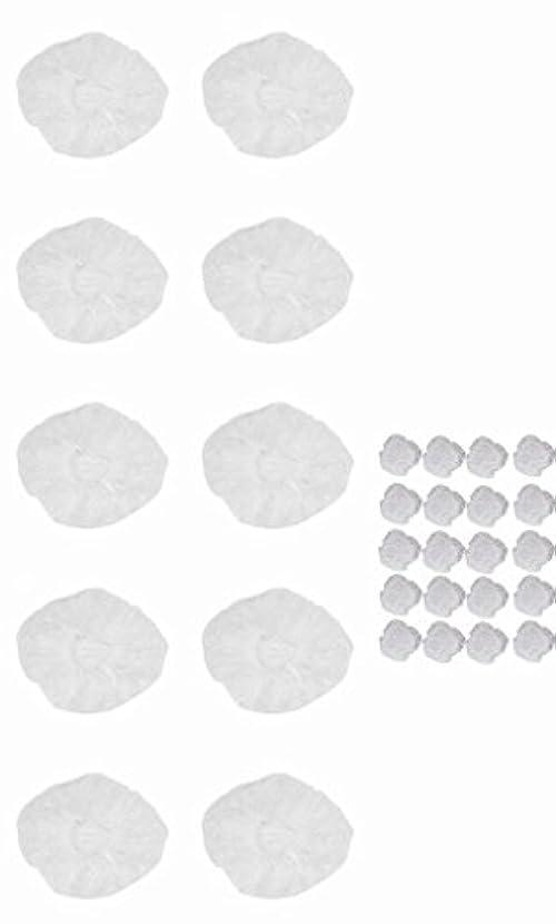 ポテトコンプリート半円使い捨て イヤーキャップ & ヘッドキャップ 10回分 (ヘアカラー や水濡れ防止に保護に) シャワーキャップ LJ-EC10